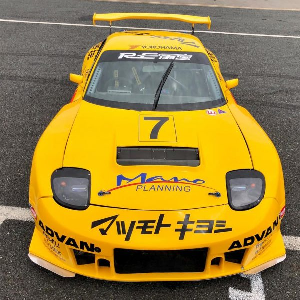 RE-Amemiya Mazda RX-7 with a 20B three-rotor